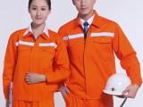 大足纯棉工作服定做,大足涤棉工服,大足厂服团购价格便宜