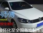 怀化-凤凰古城专线旅游包车