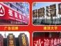 欧亚达家具金鑫家具城书城路珞狮南路附近广告公司设计