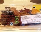 周黑鸭【指定加盟】卤肉久久/绝味鸭脖加盟费多少