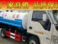厂家直销吸粪车洒水车垃圾车