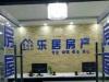 沧州房产4室2厅-42万元