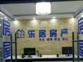 ····~吴桥百度小区 4室2厅2卫 150㎡