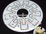 工厂直销 LED吸顶灯光源 改造板 8 12 18 24W DI