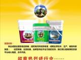 池州瓷砖粘结剂加盟 保合超强瓷砖粘结剂厂家招商