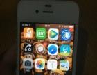 9.5成新白色苹果4s