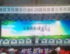 东莞知识竞赛抢答器、投票器、计分器、打分器租赁