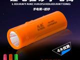 厂家供应LED充电式验钞手电筒 多功能塑料迷你手电筒 持久耐用