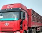 出售2015年解放j6半挂车,货车,手续齐全可贷款