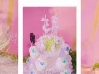 郑州婚庆公司主题婚礼定制艾语高端婚礼会所西式婚礼