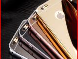 苹果6二合一手机壳 金属电镀边框 PC镜