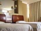 急出租酒店式公寓