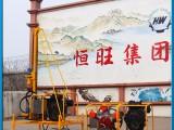 恒旺山地钻机 HW-30型钻机 新款山地钻机 厂家直销