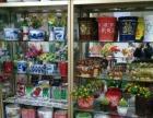 超市钛合金货架400 共9组便宜出售