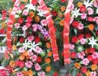 郑东新区鲜花速递开业花篮生日花束会议台花演讲台花节日花束玫瑰