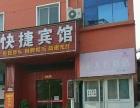 唐宫东路居家快捷宾馆火热促销中