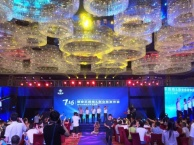 杭州及杭州周边中英文 会议速记 英文翻译 同声翻译