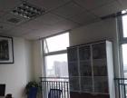 物业招租汇通大厦96平精装修写字楼
