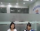 东莞大朗商务职场英语、成人英语、新概念英语口语培训机构