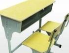转让课桌椅白板