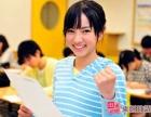 日语JTest考试时间,报名费及相关内容详情请来电咨询
