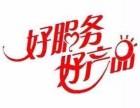 欢迎进入~南昌志高空调售后维修电话~全国总部网站-欢迎您