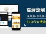 个人网站建设 平台网站推广 X网络事业,就找简界