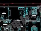 室内设计CAD制图3Dmax建模灯光渲染ps修图等