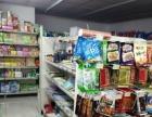 包河区大型社区超市转让