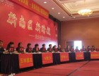 潮州市会议竞赛抢答器 专业化竞赛抢答器