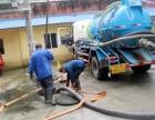 奉贤区隔油池清理清洗下水道 奉贤区疏通下水道管道维修安装水管