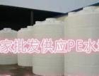 漳州角美供应二手塑料周转箱物流箱运输筐运输箱塑胶箱