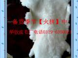 长期供应澳洲羊剪绒羊毛鞋材鞋里鞋垫皮出口欧洲品质羊毛