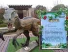 积木恐龙模型出租恐龙展览模型租赁