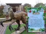 奇幻侏罗纪恐龙模型出租仿真恐龙租赁