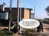 石家庄景观灯太阳能路灯生产厂家