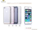 meephone iPhone5/5S超薄PC贵族系列电镀手机壳