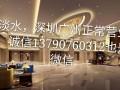 深圳远洋桑拿国际大酒店