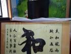 创艺轩字画装裱配实木框 可上门取货一站式服务