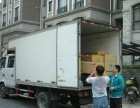 慈利县搬家公司 居民搬家 长短途搬家 家具拆装 搬家搬场