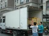 孟村县搬家公司 居民搬家 长短途搬家 家具拆装 搬家搬场