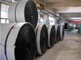 海轩矿山配件专业制造EP输送带阻燃输送带生产