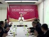 2020鄭州塑料產業博覽會