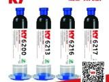 KY6216底部填充胶,underfill电子胶水