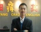 学好英语不是梦