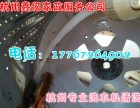 杭州余杭区专业空调移机,空调维修加氟清洗保养