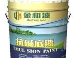 金和抗碱底漆 环氧改性丙烯酸乳