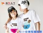 个性t恤印制店加盟个性diyt恤加盟