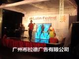广州东方宾馆会议活动服务公司提供礼仪模特乐队演出人员