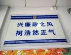 洛阳旅游景区标示标牌 安全标识标牌图片